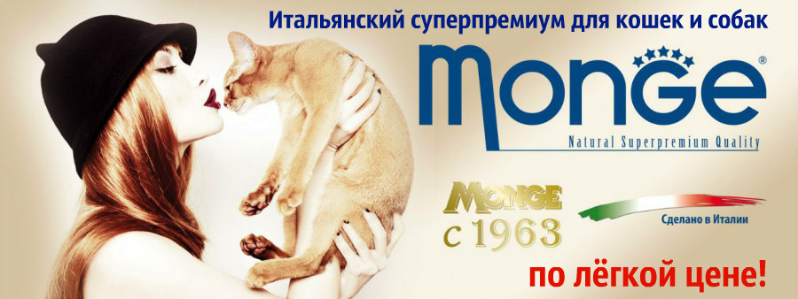 Купить Royal Canin VCN Neutered Young Male - Роял Канин
