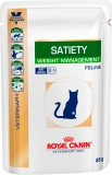 ROYAL CANIN SATIETY WEIGHT MANAGEMENT SAT34 (СЕТАЕТИ ВЕЙТ МЕНЕДЖМЕНТ САТ34) / пауч, 85 г