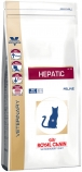 ROYAL CANIN HEPATIC HF 26 FELINE (ГЕПАТИК ХФ 26 ФЕЛИН) / 2 кг
