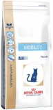 ROYAL CANIN MOBILITY MC 28 FELINE (МОБИЛИТИ МЦ 28 ФЕЛИН) / 0,5 кг