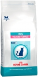 ROYAL CANIN VCN NEUTERED SKIN YOUNG FEMALE (ВКН НЬЮТРИД СКИН ЯНГ ФИМЭЙЛ) / 0,4 кг