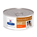 HILL'S Prescription Diet™ a/d™ Canine/Feline / 156 г