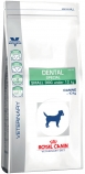 ROYAL CANIN DENTAL SPECIAL SMALL DOG DSD 25 CANINE (ДЕНТАЛ СПЕШИАЛ СМОЛ ДОГ ДСД 25 КАНИН) / 2 кг