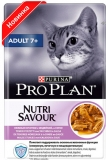 PRO PLAN ADULT CAT 7+/ ИНДЕЙКА В СОУСЕ / 85 г, ПАУЧ