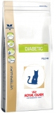 ROYAL CANIN DIABETIC DS 46 FELINE (ДИАБЕТИК ДС 46 ФЕЛИН) / 1,5 кг