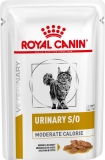 ROYAL CANIN URINARY S/O MODERATE CALORIE (УРИНАРИ C/О МОДЭРЕЙТ КЭЛОРИ ФЕЛИН), ПАУЧ / 85 г