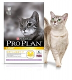 PRO PLAN LIGHT CAT / 400 г